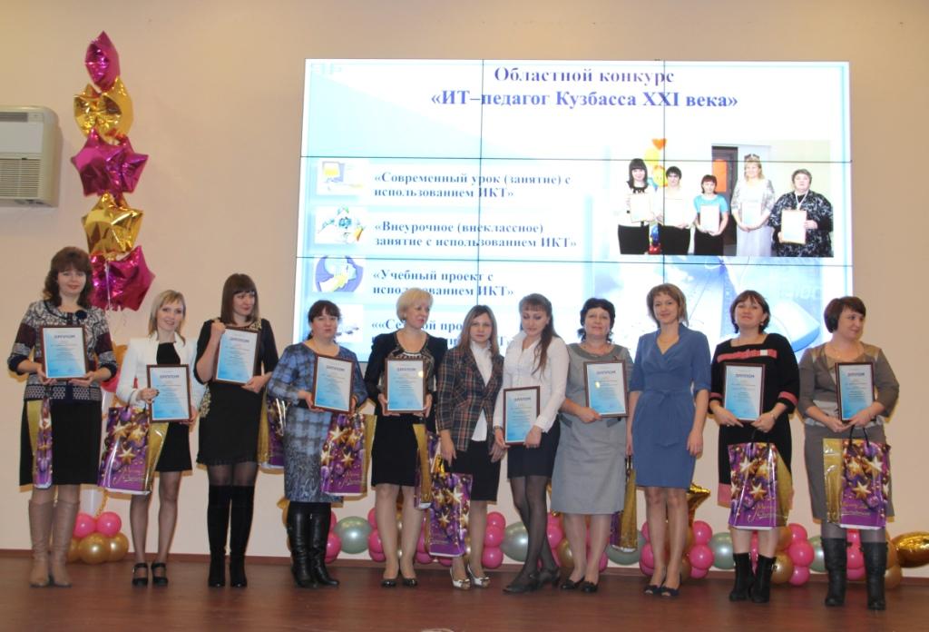 Крипкипро официальный сайт кемерово конкурсы